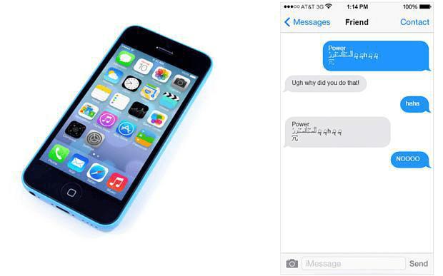 iPhone如何恢复已删除的短信