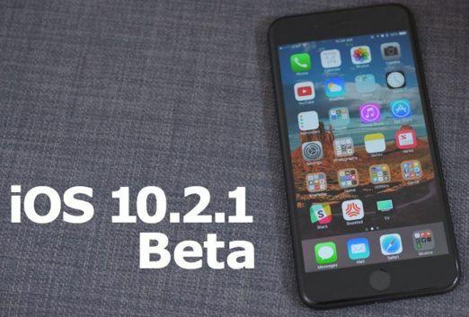 iOS10.2与iOS10.2.1 Beta4对比差异不明显