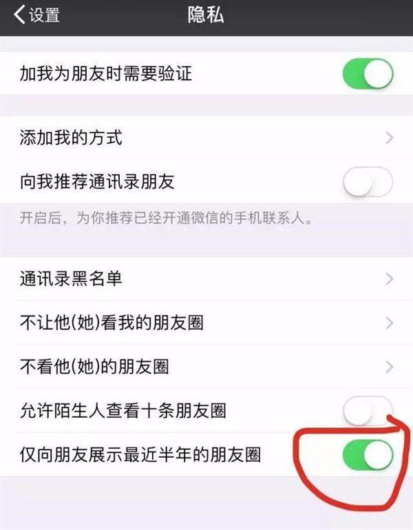 微信新功能获得用户好评