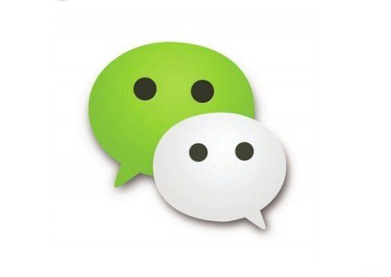 神不知鬼不觉的加回已经删掉的微信好友!