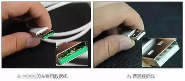原装充电器