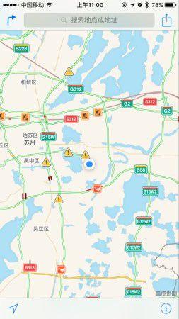 定位并查看附近交通状况