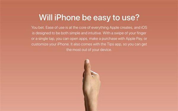 iPhone优点说明
