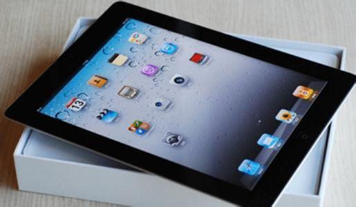 iPad充电充不进