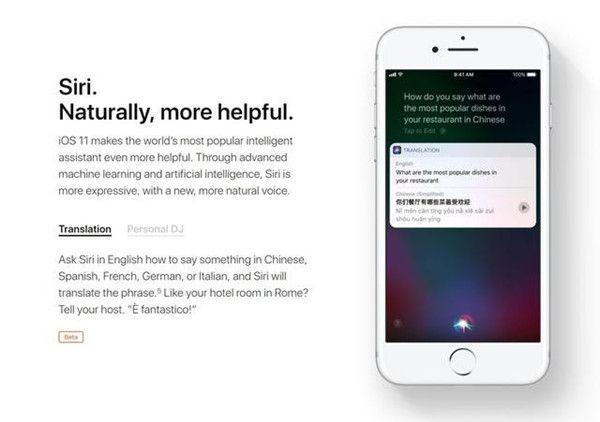 超级版Siri