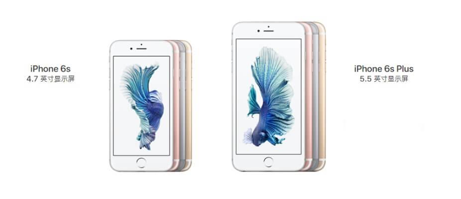 更换iPhone