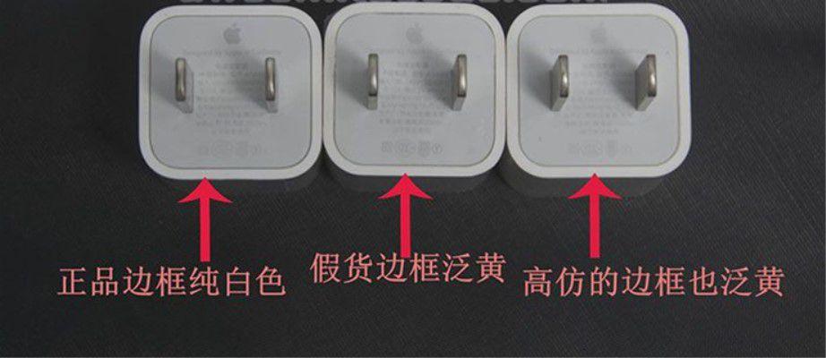 合理使用充电器