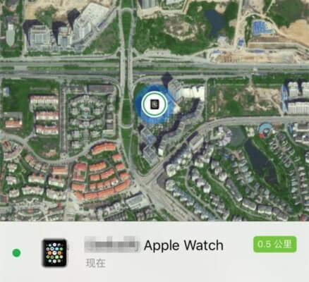 查找Apple Watch
