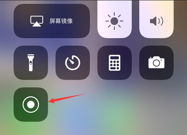 iOS11正式版