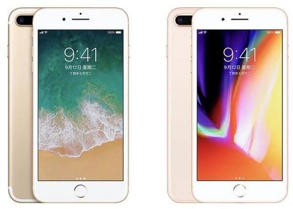 iPhone 8 Plus多少钱