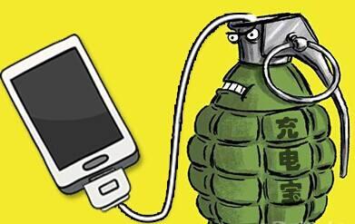 手机电池短命