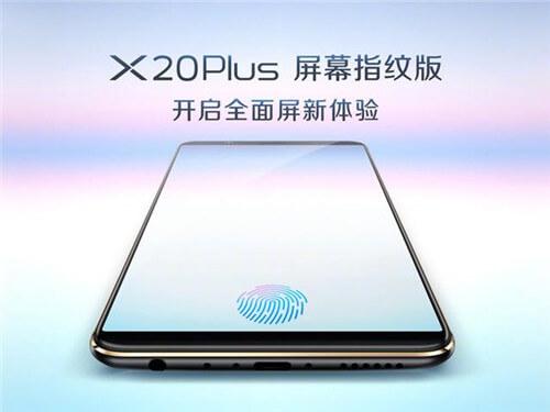 vivo X20Plus