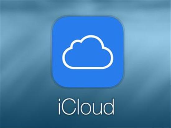 利用iCloud备份恢复数据