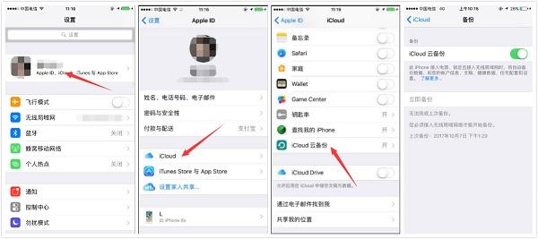 iPhone短信备份教程:苹果手机拓展内存短信备份图文教程
