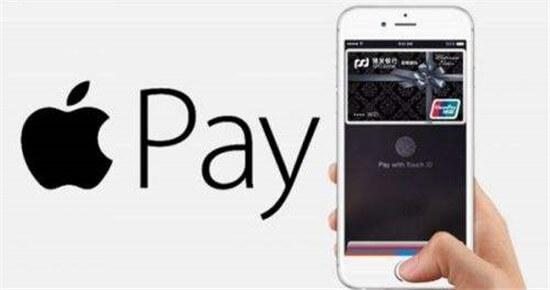 Apple Pay推出新功能