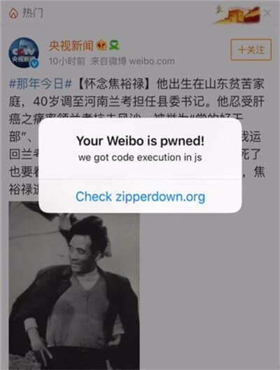 iOS被爆新漏洞