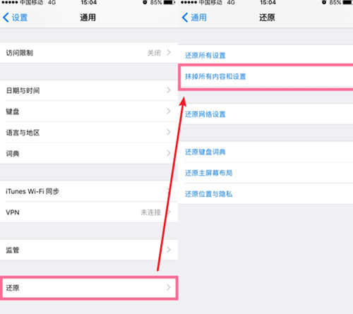 苹果微信聊天记录恢复?iPhone如何快速查看微信记录