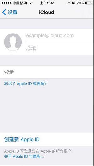 苹果手机通讯录丢失如何找回?恢复误删通讯录最新图文教程方法