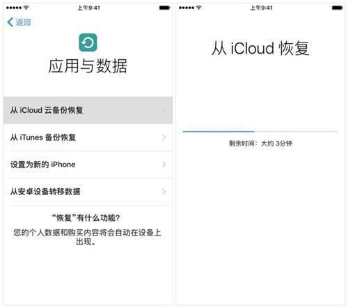 微信聊天记录怎么恢复?苹果手机误删聊天记录查看方法