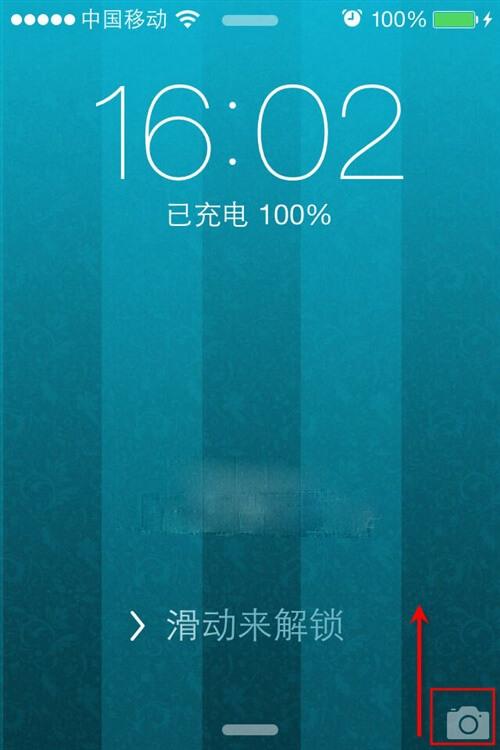 新款苹果手机iPhone XS和iPhone XS Max如何快速回到主屏幕以及启动相机?