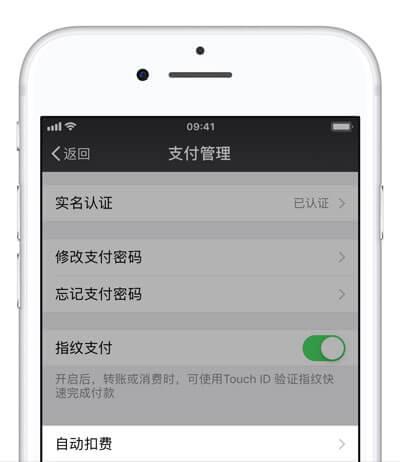 提高iPhone微信钱包和支付宝支付:五大安全方法技巧