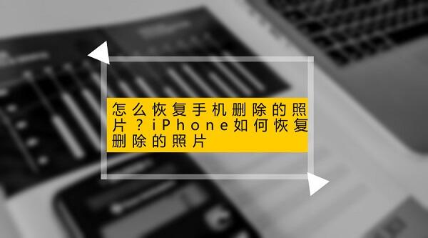 默认标题_公众号头图_2018.12.10 (1)