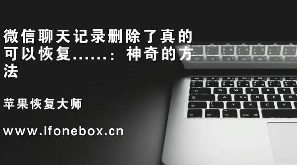 默认标题_公众号头图_2018.12.18