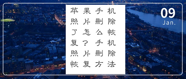 默认标题_公众号封面首图_2019.01.03