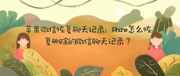 默认标题_公众号封面首图_2019.01.15